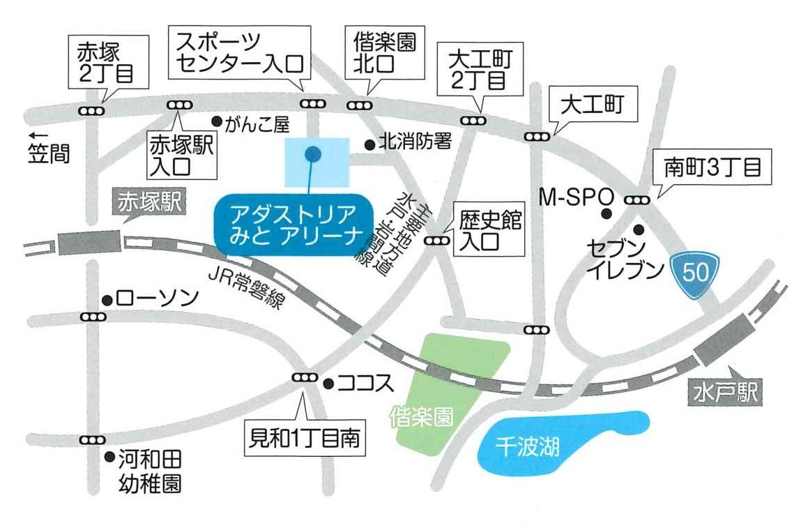東町運動公園アクセス図